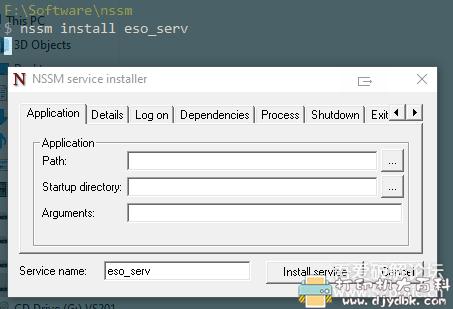 [Windows]nssm一款功能强大的exe应用封装成windows服务软件图片 No.1