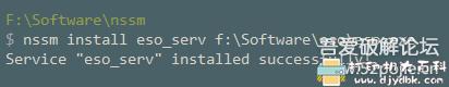 [Windows]nssm一款功能强大的exe应用封装成windows服务软件图片 No.2