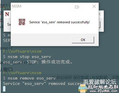 [Windows]nssm一款功能强大的exe应用封装成windows服务软件图片 No.9