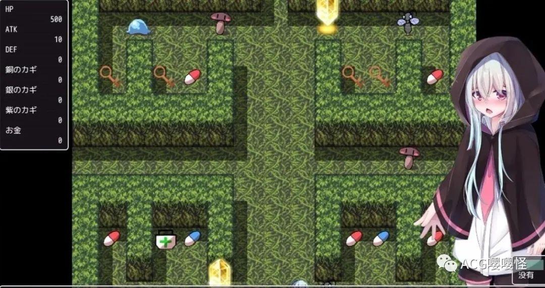 游戏 – 【魔塔RPG+SLG】快感和H陷阱迷宫!【安卓+PC】汉化作弊版【2.6G】_图片