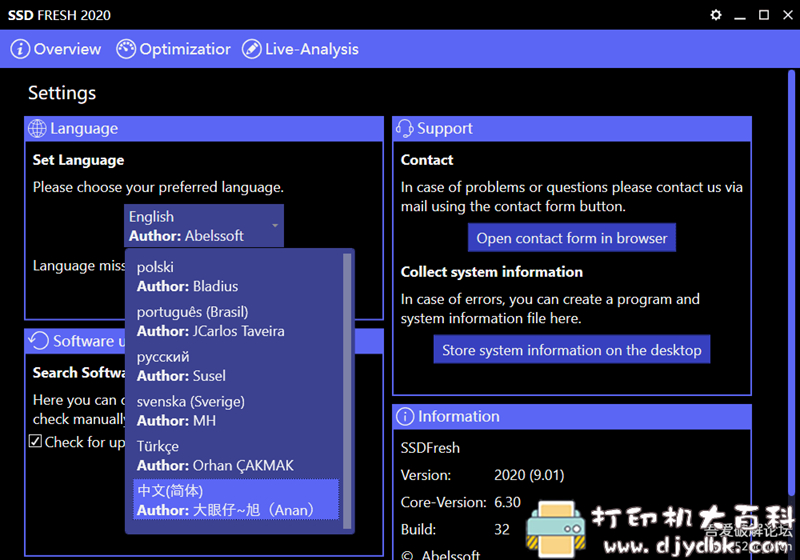 [Windows]SSD固态硬盘优化工具 Abelssoft SSD Fresh Plus 2020.9.01图片 No.2