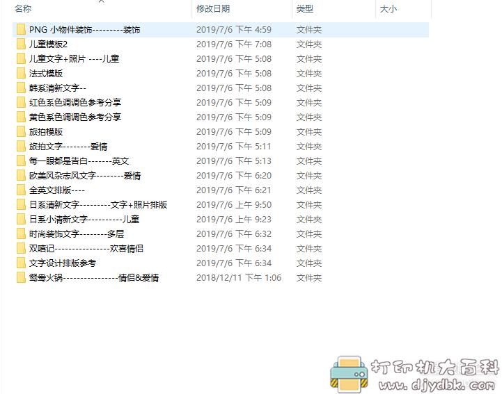 价值上百的PSD分层排版文字及常用插件记忆各类风格的PPT模板图片 No.4