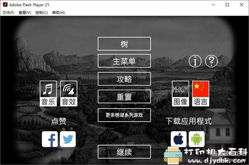 PC冒险解谜游戏分享:《锈湖:根源》免安装中文版图片 No.2