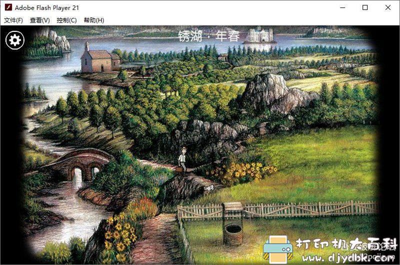 PC冒险解谜游戏分享:《锈湖:根源》免安装中文版图片 No.3