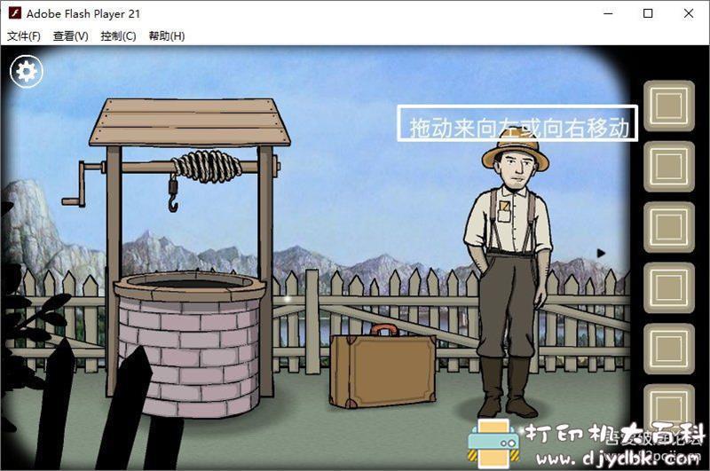 PC冒险解谜游戏分享:《锈湖:根源》免安装中文版图片 No.4