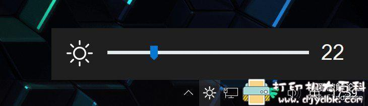 [Windows]Win10屏幕亮度调节工具:Win10 BrightnessSlider图片 No.2