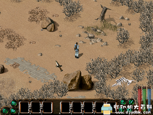 PC游戏分享:剑侠情缘2 白金版图片 No.2