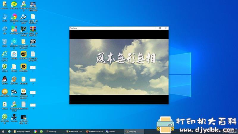 PC游戏分享:风云2七武器窗口化MP3音乐 繁中硬盘版图片 No.5