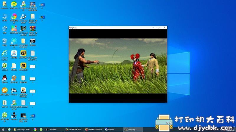 PC游戏分享:风云2七武器窗口化MP3音乐 繁中硬盘版图片 No.7