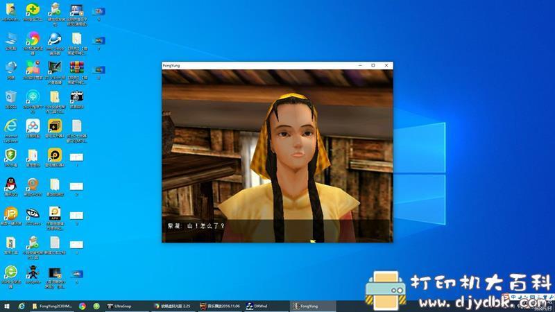 PC游戏分享:风云2七武器窗口化MP3音乐 繁中硬盘版图片 No.8