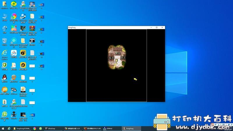 PC游戏分享:风云2七武器窗口化MP3音乐 繁中硬盘版图片 No.11