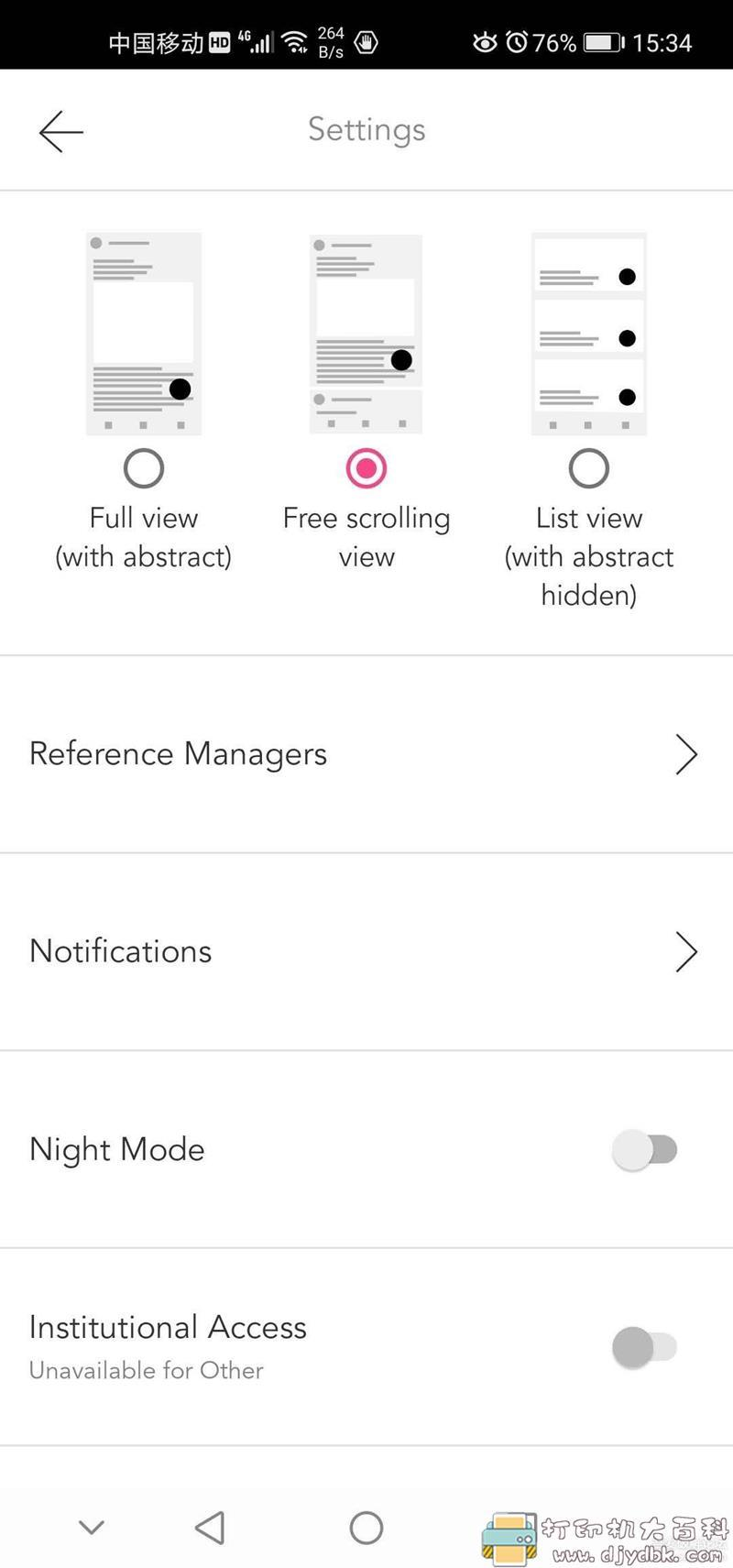 [Android]学术app【Researcher】:超过16000种学术期刊查询图片 No.10