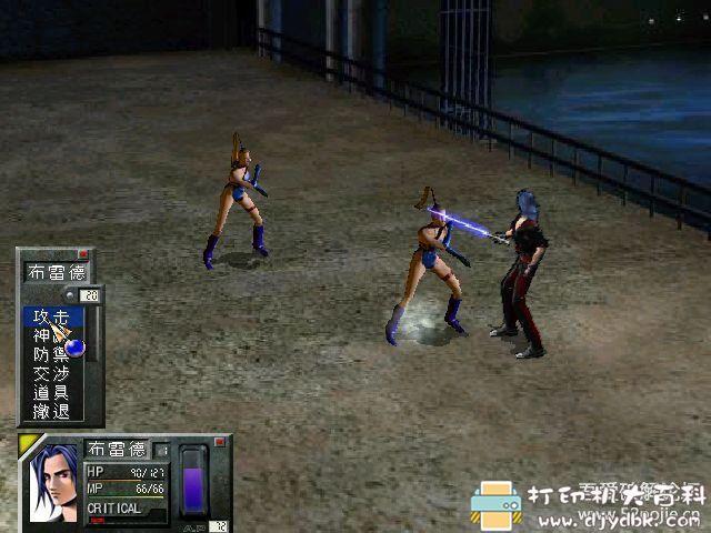 PC游戏分享:堕落天使DVD_v1.04版镜像图片 No.3