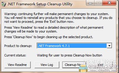 [Windows]NET卸载工具图片