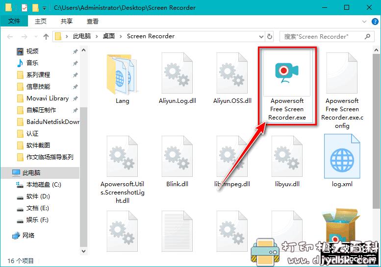 [Windows]录屏软件:Apowersoft Screen Recorder 3.4.0.2图片 No.1