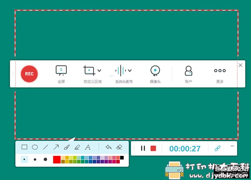 [Windows]录屏软件:Apowersoft Screen Recorder 3.4.0.2图片 No.2