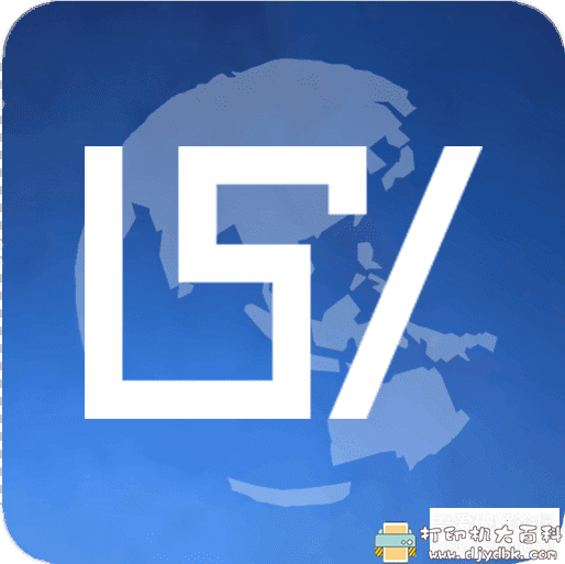 "[Windows]强化版""谷歌地球""LocaSpace Viewer 4.08版本图片 No.1"
