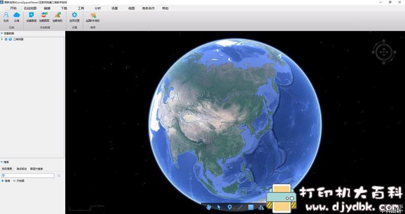 "[Windows]强化版""谷歌地球""LocaSpace Viewer 4.08版本图片 No.2"
