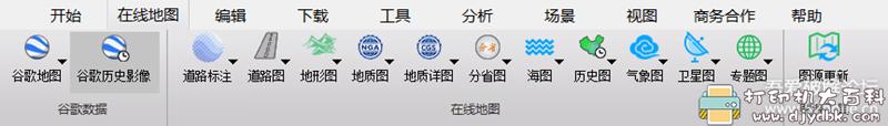 "[Windows]强化版""谷歌地球""LocaSpace Viewer 4.08版本图片 No.3"