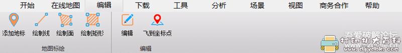 "[Windows]强化版""谷歌地球""LocaSpace Viewer 4.08版本图片 No.37"