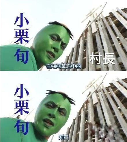 """推荐10部""""日本沙雕爆笑喜剧"""",笑到头掉的那种!_图片 No.10"""