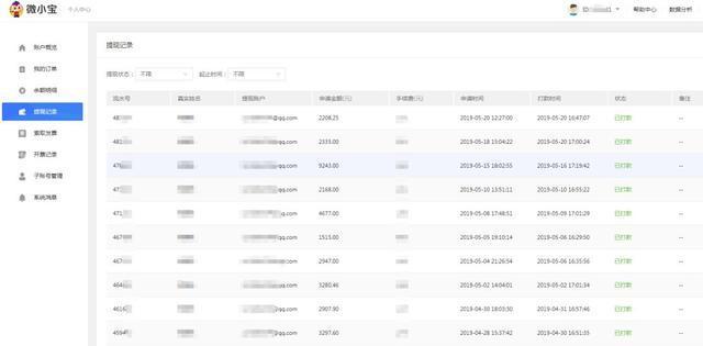 公众号矩阵实操项目,从0开始打造月入三万+的公众号矩阵【视频教程】 配图 No.6
