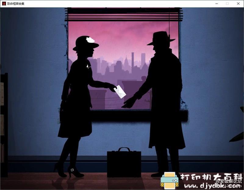 PC游戏分享:【冒险解谜】《致命框架》合集免安装中文版图片 No.3