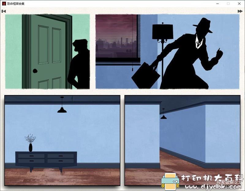 PC游戏分享:【冒险解谜】《致命框架》合集免安装中文版图片 No.4