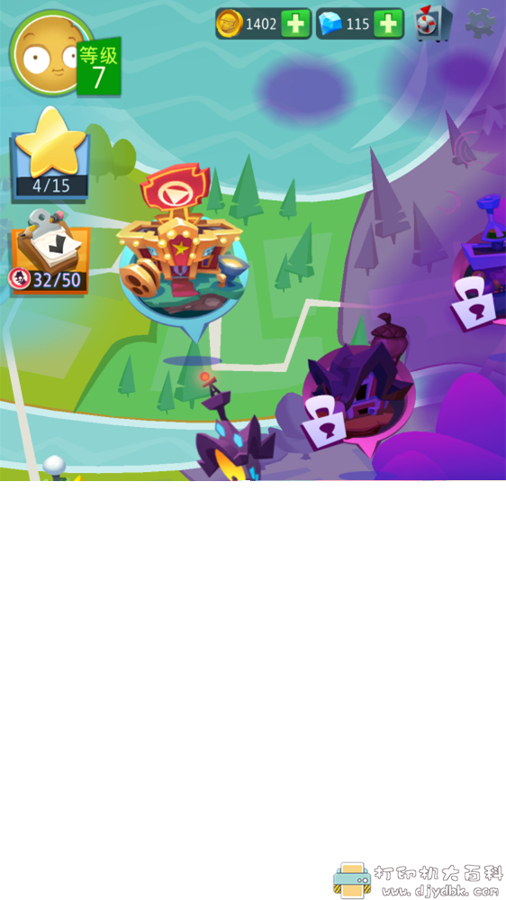 安卓游戏分享:植物大战僵尸3 17.0.225900(mod版) 配图 No.1