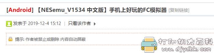 [Android]安卓FC模拟器NES.emu 1.5.34汉化版,附FC游戏大全图片 No.1