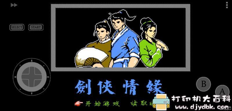 [Android]安卓FC模拟器NES.emu 1.5.34汉化版,附FC游戏大全图片 No.2
