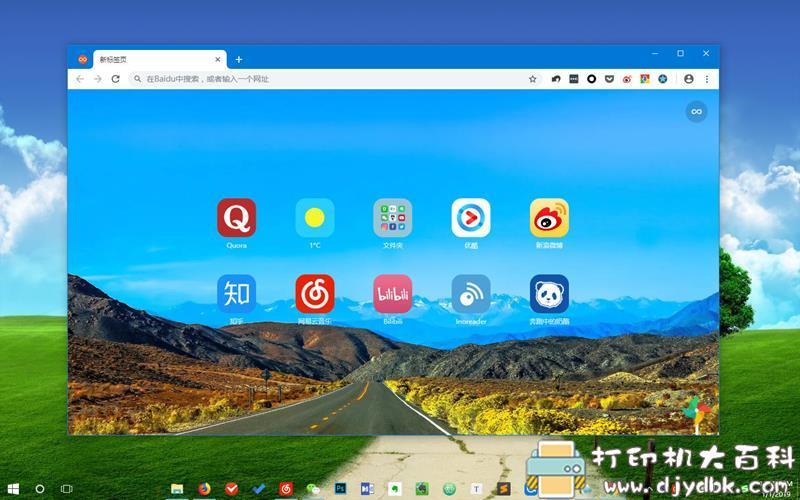 [Windows]好用的谷歌浏览器 RunningCheese Chrome (2020-05-21 83.0 稳定版)图片