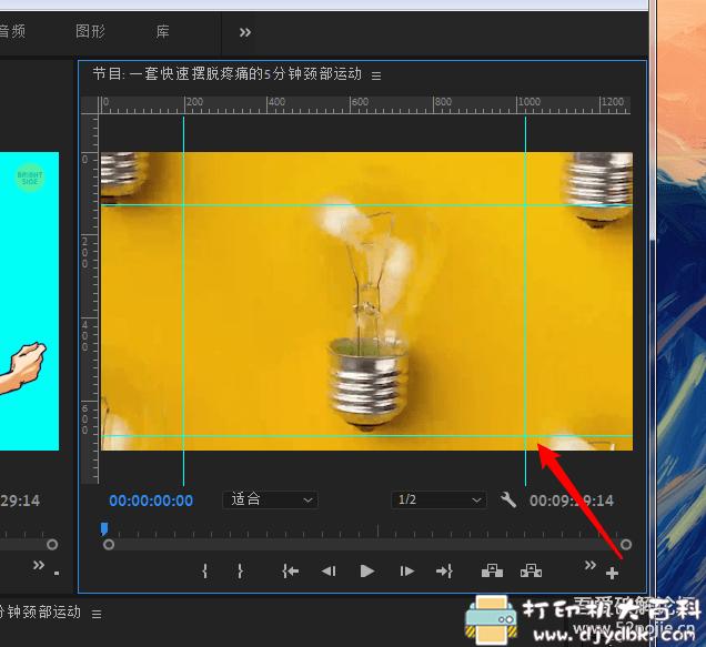 [Windows]视频剪辑软件 premierecc2019精简版,win7可用图片 No.3