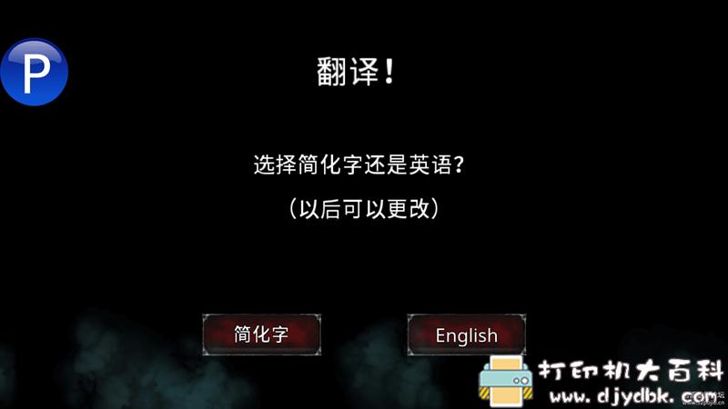 安卓游戏分享:吸血鬼的堕落:起源MOD图片 No.1