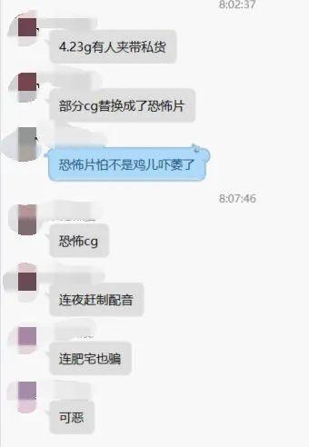 美少女万华镜5 -理と迷宫の少女今日发售,你玩了吗?_图片 No.3