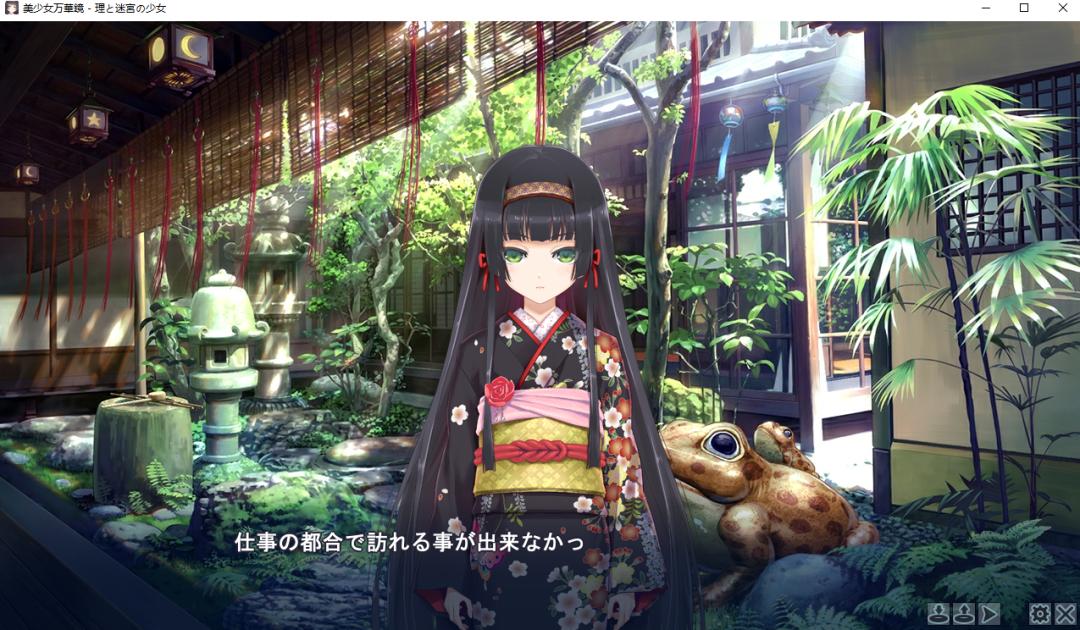 美少女万华镜5 -理と迷宫の少女今日发售,你玩了吗?_图片 No.20