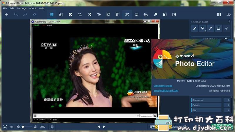 [Windows]照片编辑软件【Movavi系列软件】之 Movavi Photo Editor 6.5.0图片