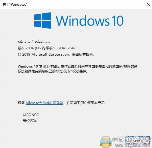 [Windows]硬盘分区软件EaseUS Partition Master 14.0图片 No.4