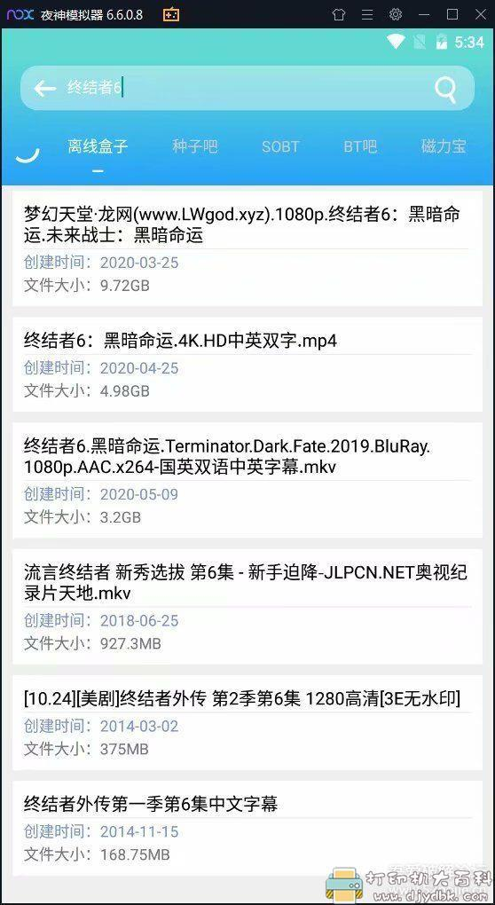 【安卓+pc】最新最全磁力搜索工具以及下载预览图片 No.2