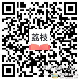 [Android]【荔枝阅读】400+书源无广告,随时随地找到想看的小说图片 No.1