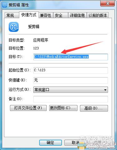 [Windows]视频剪辑软件:【爱剪辑】最新可用方法!图片 No.1