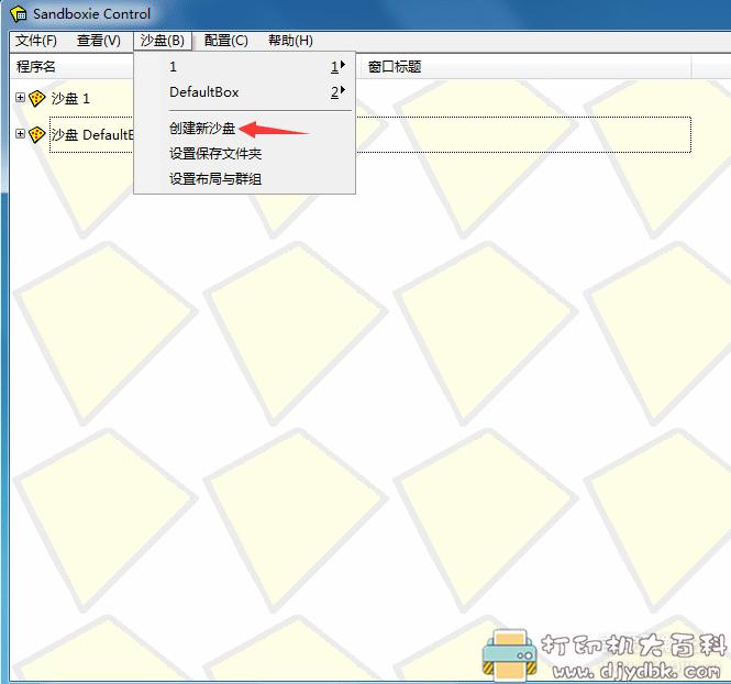 [Windows]视频剪辑软件:【爱剪辑】最新可用方法!图片 No.2