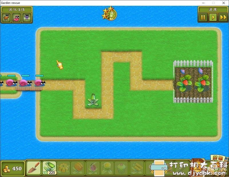 PC塔防小游戏:《花园守护者》免安装中文版[塔防]图片 No.3