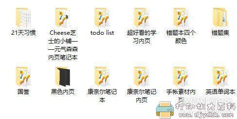 [Android]安卓好用的笔记软件 Noteshelf 4.3中文版,图片 No.5