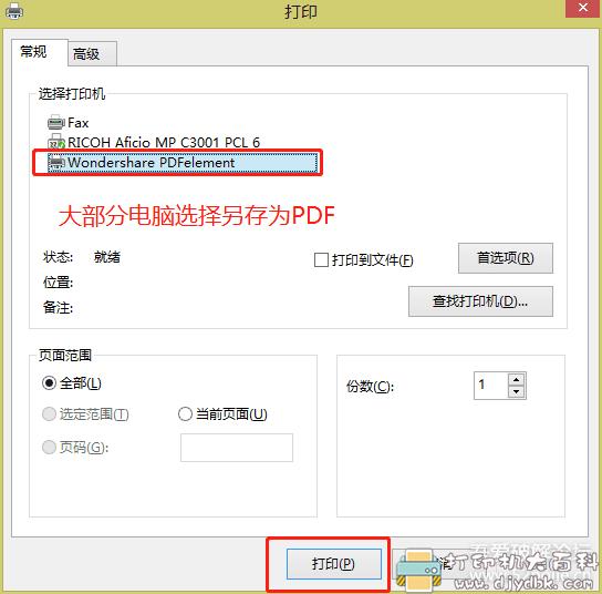 [Windows]稻壳阅读器,下载文档神器图片 No.4