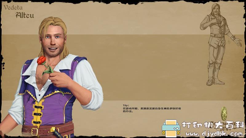 PC游戏分享:十字路酒店 2.5.3最新汉化版本,模拟酒店经营游戏图片 No.2