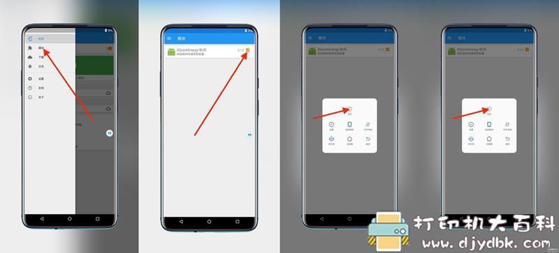 [Android]使用虚拟机实现24小时自动偷取蚂蚁森林能量图片 No.2