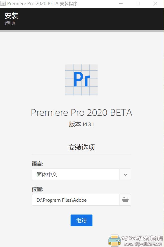 [Windows]视频编辑软件Adobe Premiere Pro 2020 BETA 14.3.1.6图片 No.1