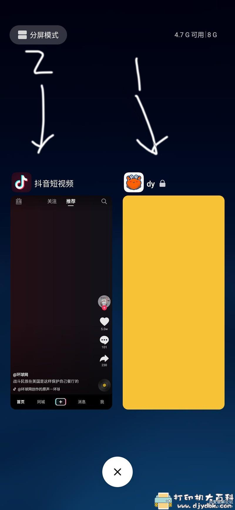 [Android]抖音解析工具,dy 1.0图片