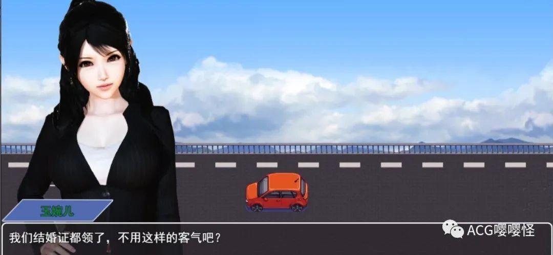 游戏 – 【国产PRG/全动态】都市隐修 Ver0.55 官方中文步兵版【1.5G】_图片 No.2
